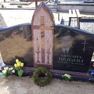9. Granīta kapu pieminekļa kompozīcija ar krustu un gravējumu