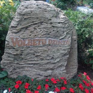 6. Pimineklis no Latvijas laukakmens