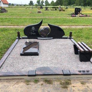 11. Privātie Rīgas kapi